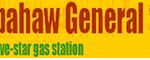 Saxapahaw General Store