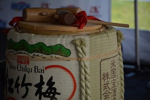 Sake Barrel at Morinaga Grand Opening. Photo via Blake Hodge.