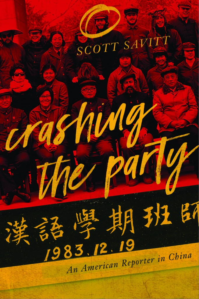 crashing-the-party