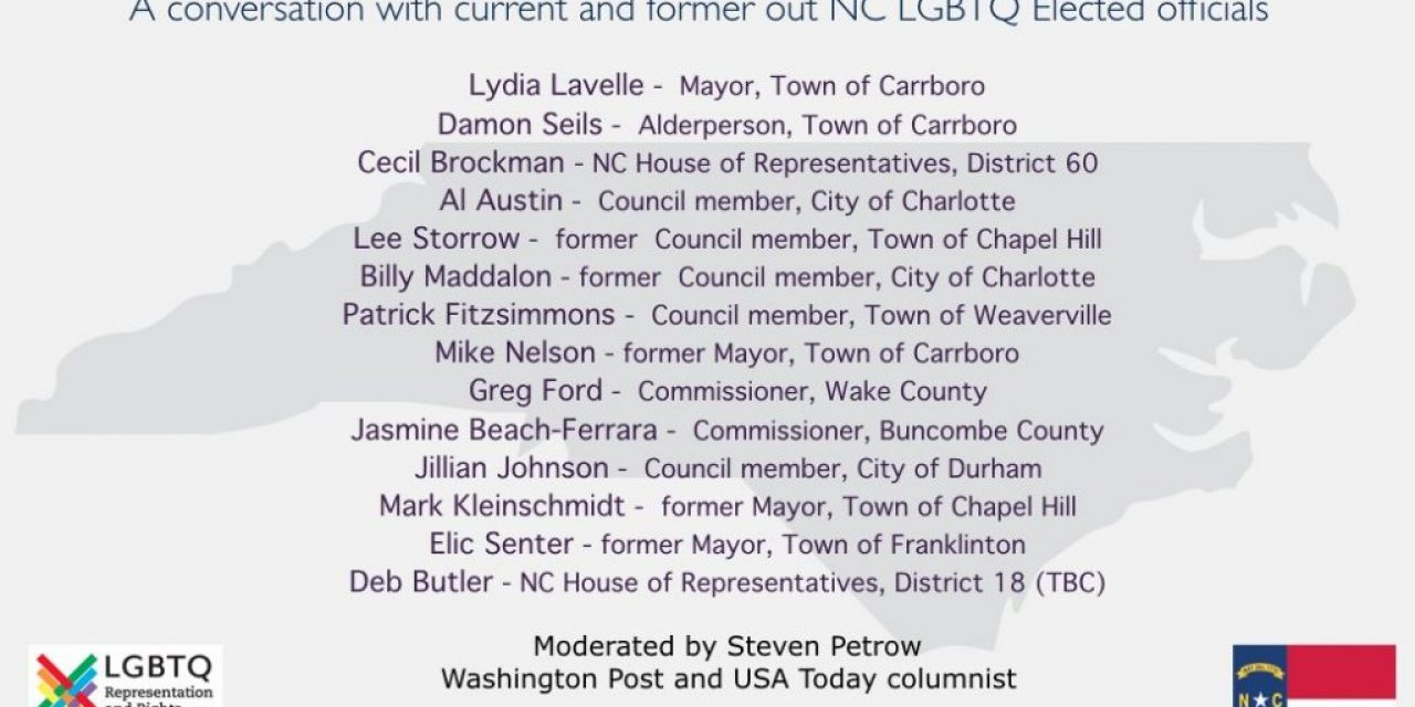 LGBT Elected Officials Holding Forum at UNC